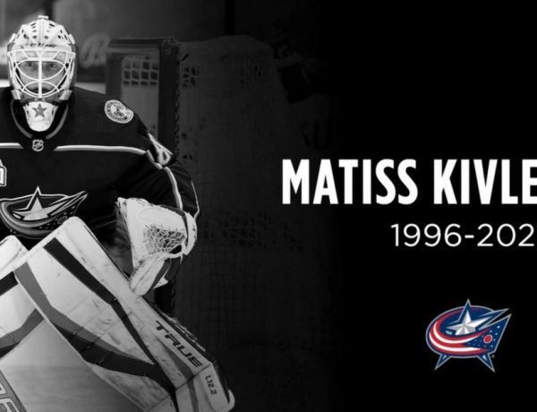 Hokeja pasaule piemin Matīsu Kivlenieku